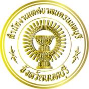 เทศบาลนนทบุรี
