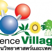 หมู่บ้านวิทยาศาสตร์