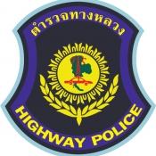 ตำรวจทางหลวง