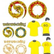 เลข10ลายไทย