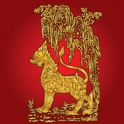 สิงห์ลายไทย