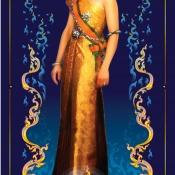 ป้ายเฉลิมพระเกียรติ สมเด็จพระราชินี 9