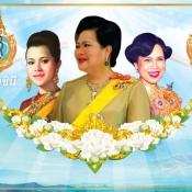 ป้ายเฉลิมพระเกียรติราชินี2559