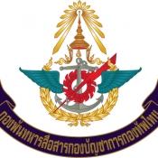 กองพันทหารสื่อสารกองบัญชาการกองทัพไทย