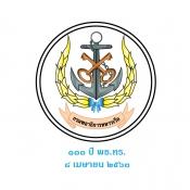 กรมพลาธิการทหารเรือ
